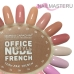 Гель-Лак French Office Nude Style №05 GC (12мл)