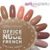 Гель-Лак French Office Nude Style №25 GC (12мл)