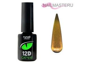 Гель-лак Cat's eye 12D, 6 мл №4908 RuNail