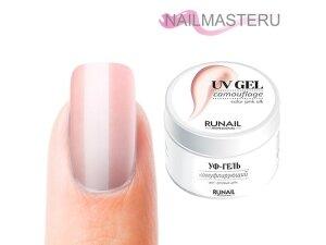 Камуфлирующий УФ-гель , 15 г №3453 (розовый шелк) RuNail