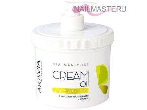 Крем для рук Cream Oil с маслом макадамии и карите, ARAVIA Professional (550 мл)