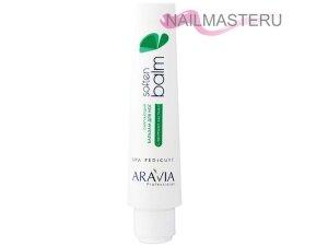 Бальзам для ног смягчающий с эфирными маслами Soften Balm ARAVIA Professional (100мл)