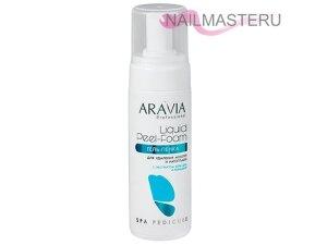 Гель-пенка для удаления мозолей и натоптышей Liquid Peel-Foam ARAVIA Professional (160мл)