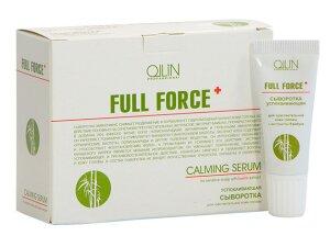 OLLIN / FULL FORCE Успокаивающая сыворотка для чувств. кожи головы с экстрактом бамбука 10х15мл 726017