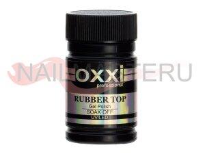 Топ OXXI каучуковый для гель-лака с липким слоем, 30 мл
