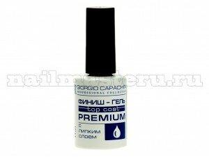 Финиш-гель Giorgio Capachini Premium с липким слоем, для гелевых покрытий (11мл)
