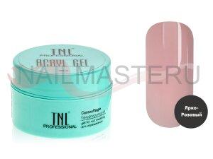Акрил-гель TNL камуфлирующий ярко-розовый, 18 мл