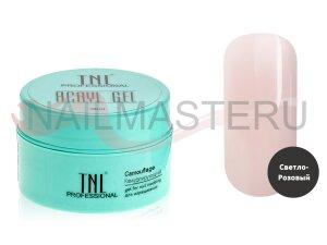 Акрил-гель TNL камуфлирующий светло-розовый, 18 мл