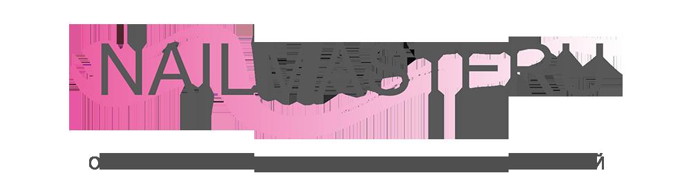 Материалы для наращивания ногтей — «NAILMASTERU.RU», Воронеж.